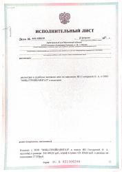 Новый документ 2019-03-30 10.06.03_4.jpg