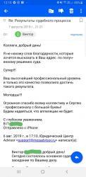 WhatsApp Image 2019-08-08 at 12.13.15.jpeg